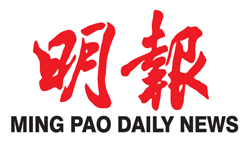 Ming Pao Daily